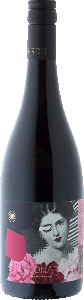 St Leonards Vineyard Wahgunyah Shiraz 2015